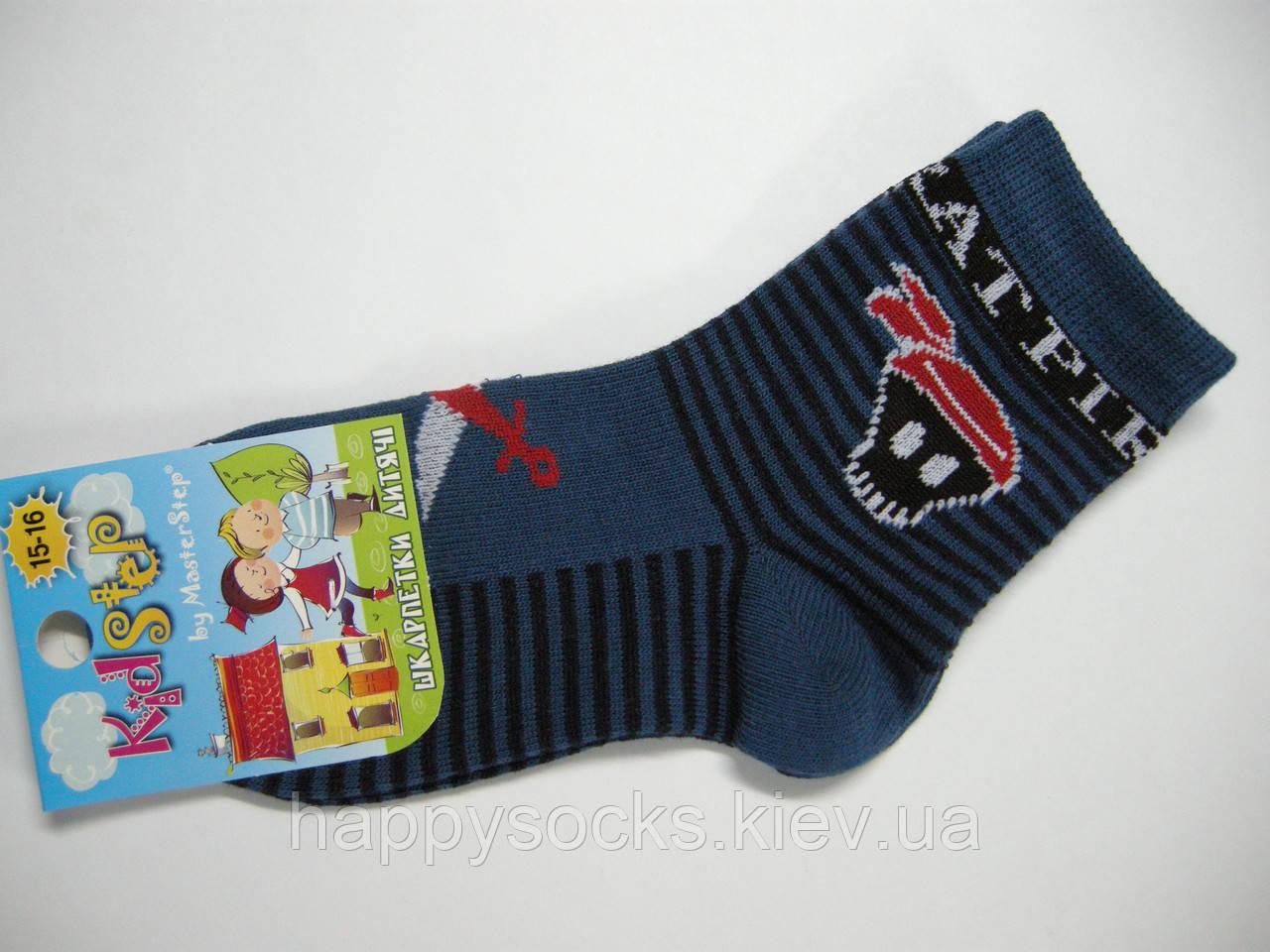 Детские разноцветные носки