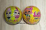 """Кукла """"LOL ЛОЛ Сюрприз в шаре"""" ,маленький шар арт 1157., фото 2"""