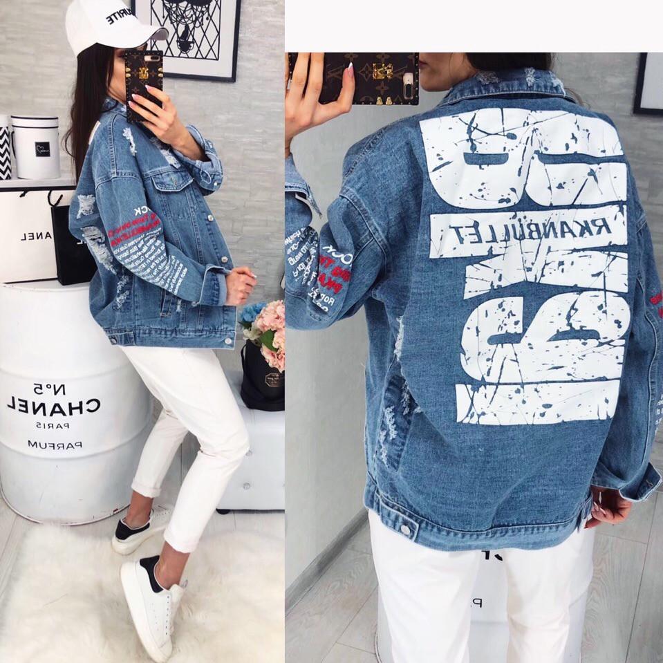 Короткая джинсовка с надписями
