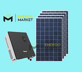 Сетевая солнечная станция 20 кВт (3 фазы, 2MPPT)