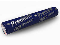 Черное агроволокно  плотность 50г/м2 1.6 м (50 м) Premium Agro, фото 1