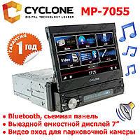 Автомагнитола выдвижная CYCLONE MP-7055 Bluetooth с выездным экраном и съёмной лицевой панелью