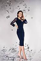 Элегантное женское платье   JD Лазури  в 4х цветах