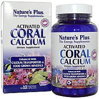 Коралловый кальций (витамины и минералы), Nature's Plus, 90 капсул