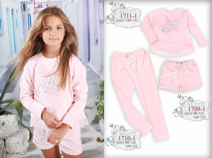 Розовая кофточка для девочки  р-ры 140