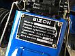 Дизельный мотоблок BIZON SH-81E LUX, ( с электро-стартером), фото 6
