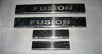 Накладки на пороги Ford Fusion c 2002>