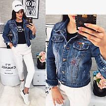 Короткий джинсовый пиджак, фото 3