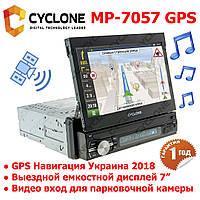 Автомагнитола выдвижная CYCLONE MP-7059 GPS навигацией с выездным экраном и съёмной лицевой панелью, фото 1