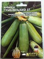 Семена кабачка Кабачок Грибовский-37, 10г