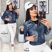 Женский джинсовый пиджак, фото 2