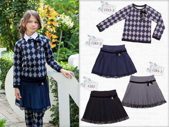 c2137715d Это классические нарядные школьные блузки, сарафаны, юбки с кружевом на  резинке и платья с коротким и длинным рукавом. Вся школьная форма доступна  в трёх ...
