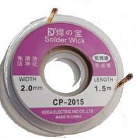 Поступление в продажу оплеток CP-2015 фирмы Keda
