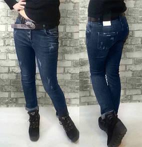 """Женские джинсы бойфренды с поцарапками """"Камилла"""" - темно-синие, размер 25"""