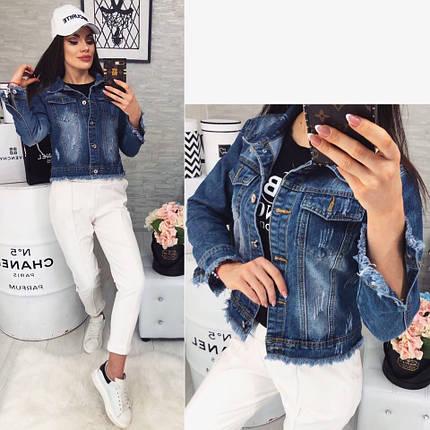 Женский джинсовый пиджак с бахромой 529, фото 2