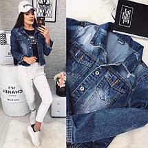 Женский джинсовый пиджак с бахромой 529, фото 3