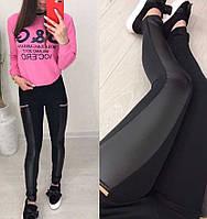 """Молодежные женские леггинсы лосины с кожаными вставками и змейками """"Rendy"""" - размеры 42,44,46,48,50,52"""