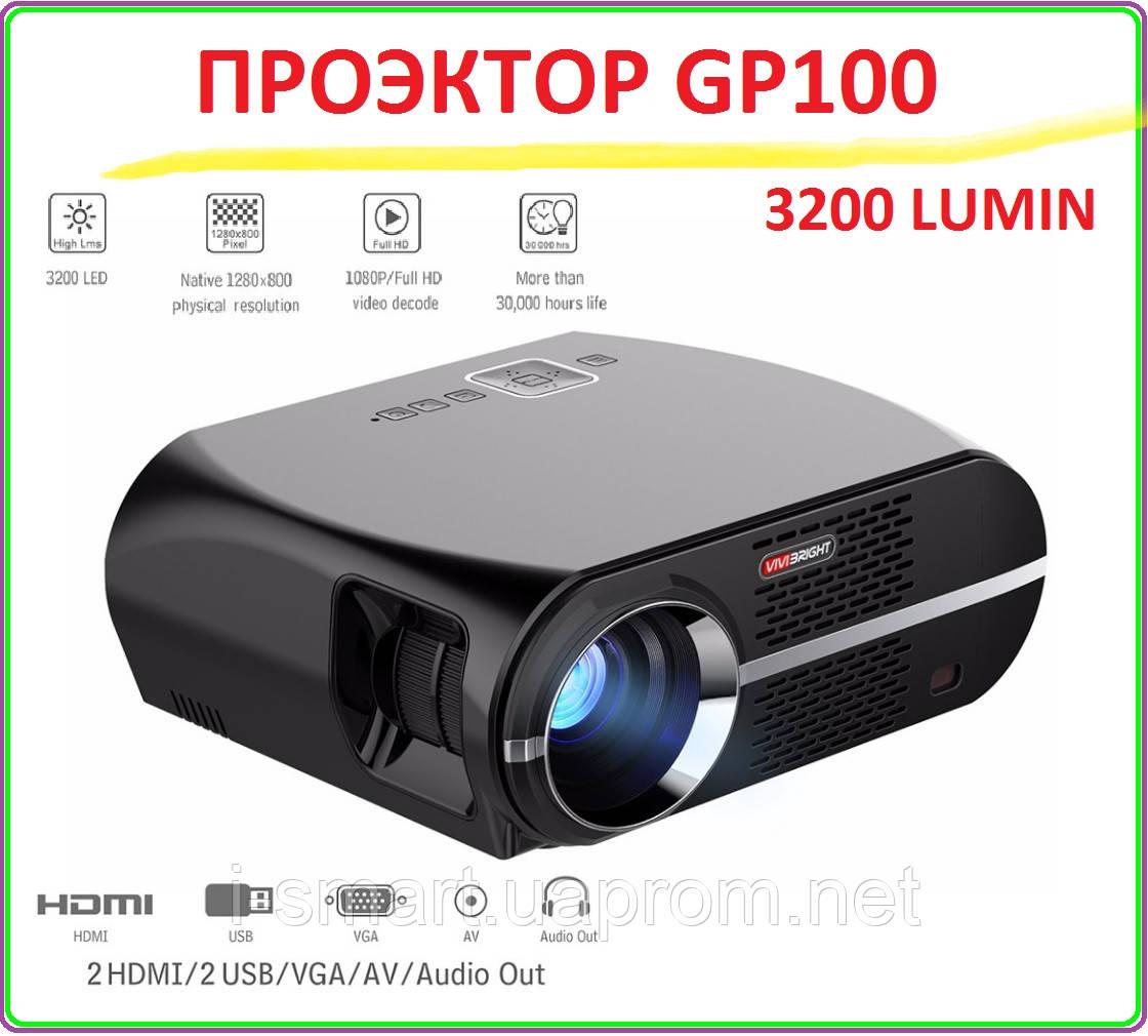 Проектор VIVIBRIGHT GP100 4 К Full HD 3500 ЛЮМЕН