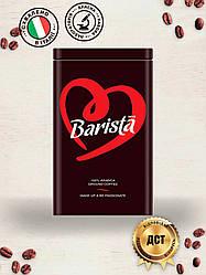 Кофе ''Barista MIO'' молотый ''Limited Edition''  250г ж/б