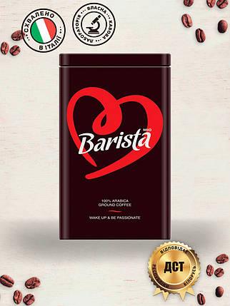Кофе ''Barista MIO'' молотый ''Limited Edition''  250г ж/б, фото 2