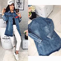 Длинная женская джинсовка, фото 3