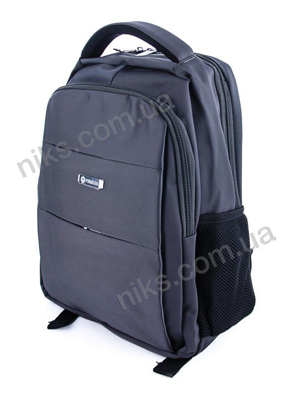Рюкзак спортивный городской Superbag, серый