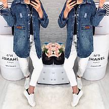 Женский джинсовый кардиган 528, фото 3