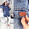 Женский джинсовый кардиган 528, фото 2