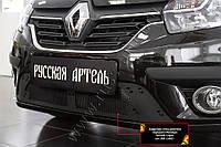 Защитная сетка решетки переднего бампера Renault Logan 2018-, фото 1
