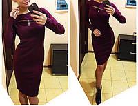 Скидки на Дешевіе в категории платья женские в Украине. Сравнить ... dae9aa031a908