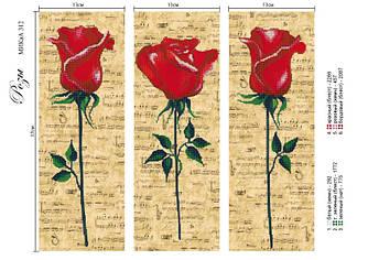 """Схема для частичной вышивки бисером - Триптих """"Розы"""""""
