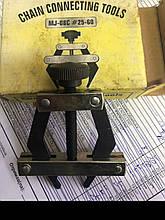 З'єднувач ланцюга приводний ( Стяжка ) МАЛА ПР-8 - ПР-19