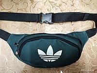 Сумка на пояс adidas новый/Спортивные барсетки сумка женский и мужские пояс Бананка только оптом, фото 1