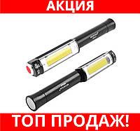 Туристический фонарь BL Q5 COB!Хит цена, фото 1