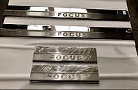 Накладки на пороги Ford Focus III c 2011>