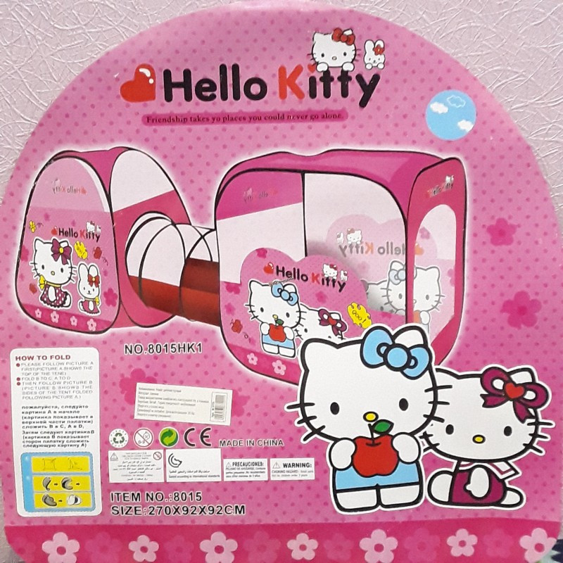 Палатка Hello Kitty 3в1 с тоннелем 8015 270х92х92см