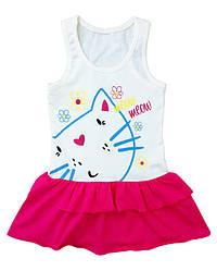 Літній сарафан для дівчинки Кітті оптом