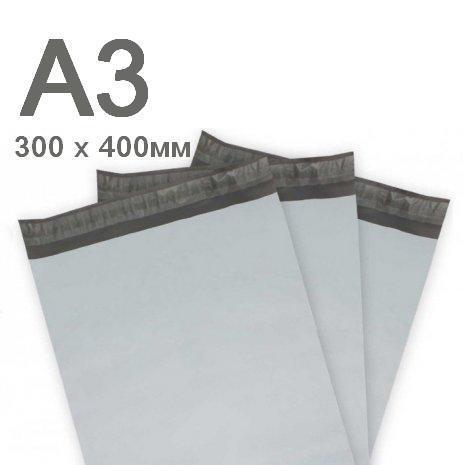 Кур'єрські пакети А3, 300х400 мм, від 5000 шт.
