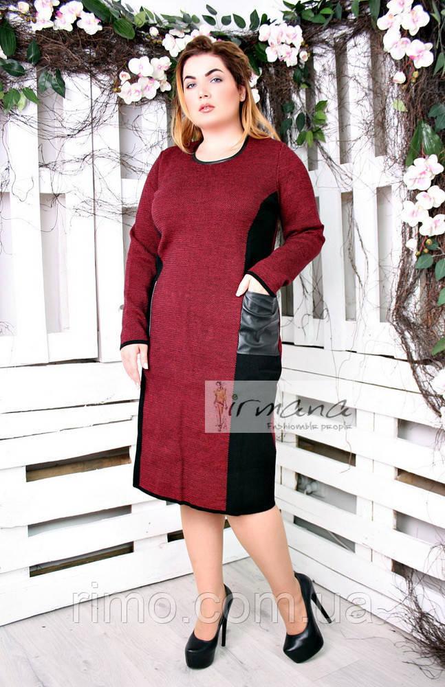 Плаття в'язане великого розміру Стиль чорний (5 кольорів)