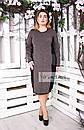 Плаття в'язане великого розміру Стиль чорний (5 кольорів), фото 5