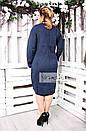 Плаття в'язане великого розміру Стиль чорний (5 кольорів), фото 8