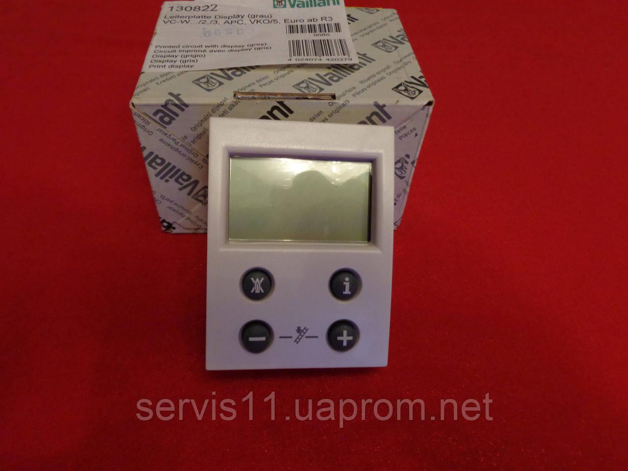 Дисплей Vaillant Atmoblock   Atmotop  Thermotop   Atmo Tec   Turbo Tec   Euro Premium