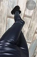 Женские лосины с экокожи,Чёрный, бордо, серый, хаки, 42,44,46