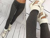 Женские зимни теплые лосины трехнитка на флисе, внизу с мехом,черный, темно серый, светло серый 42, 44 ,46, фото 1