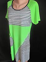 Домашнее платье женское с коротким рукавом, фото 1