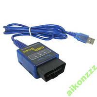 Сканнер автомобильный ELM327 USB адаптер OBD2 v1.5