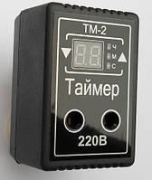 Таймер ТМ-2 10А розеточный DigiCop
