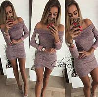 Женское ангоровое платье с с открытыми плечами ac83759e348ff