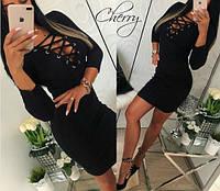 Женское короткое платье на завязках,джерси, чёрный, серый, персик, 42-46