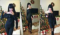 Женская кофта с открытыми плечами и воланом, рр 42-44,черная, масло